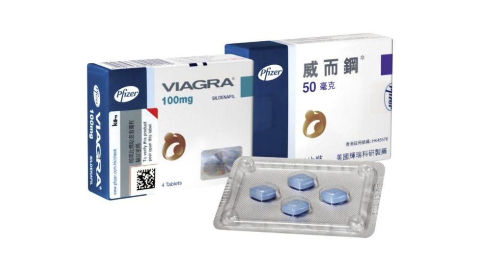 Kezzler codes on Viagra